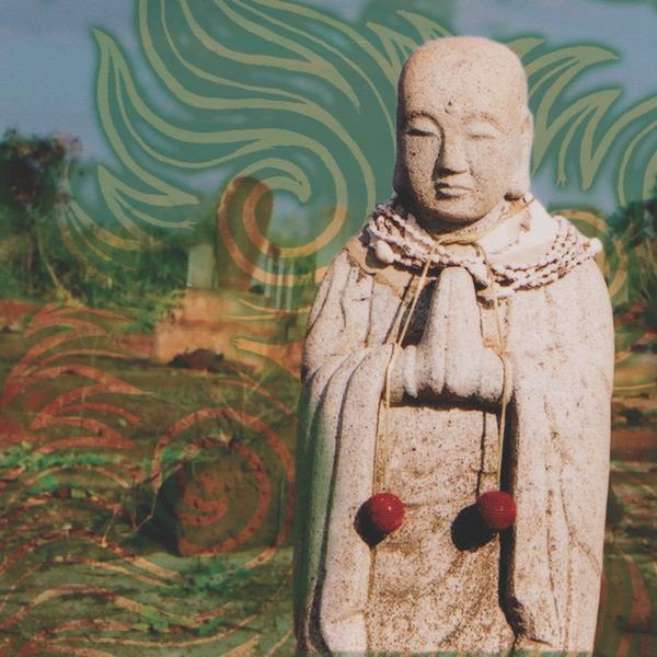 Yakuza – Samsara
