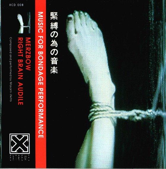 Merzbow – Music For Bondage Performances