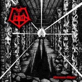 Lantern – Subterranean Effulgence