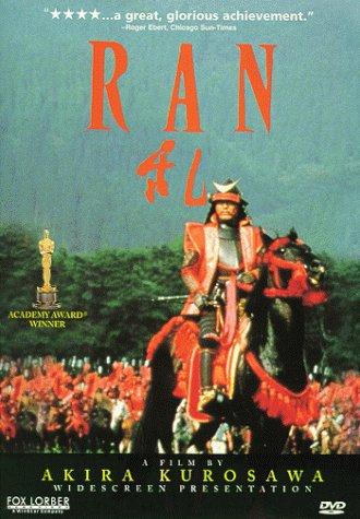 Les films Kults d'Eklektik – Ran