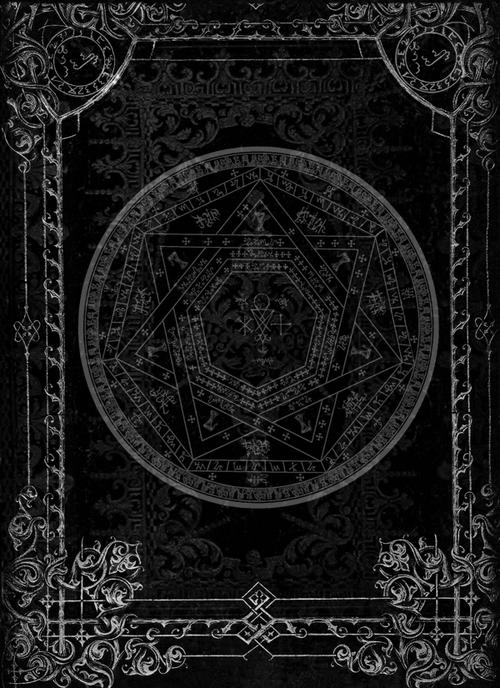 Aethyrvorous – Aethyrvorous