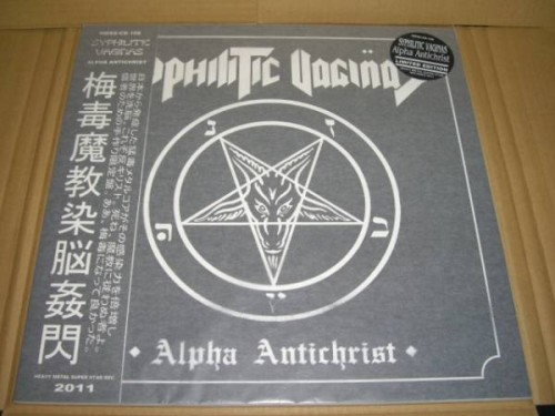 Syphilitic Vaginas – Alpha Antichrist