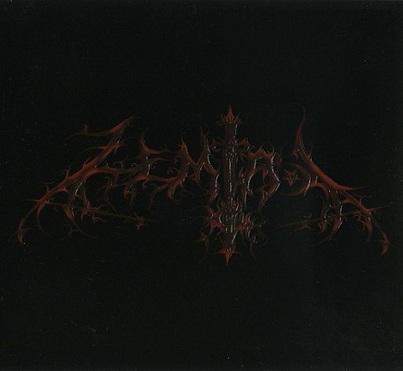 Zemial – Face of the Conqueror / Necrolatry