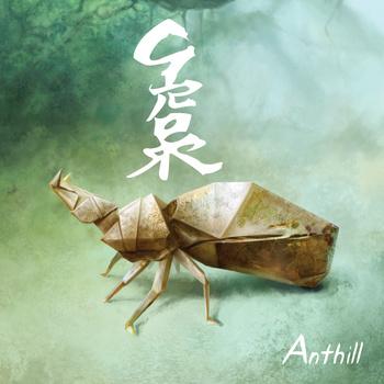 Grorr – Anthill