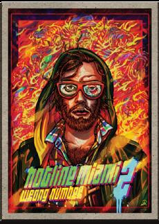 hotline-miami-2-poster-new
