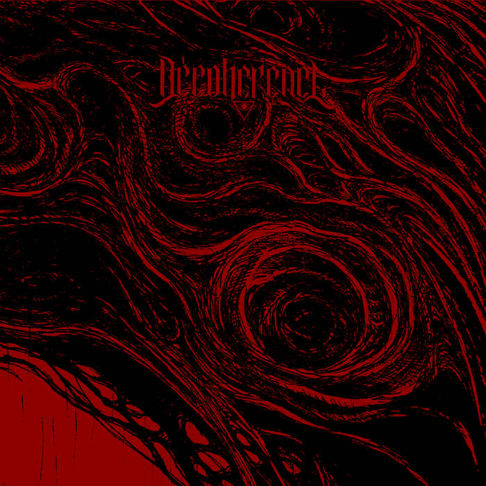 Decoherence – S/T